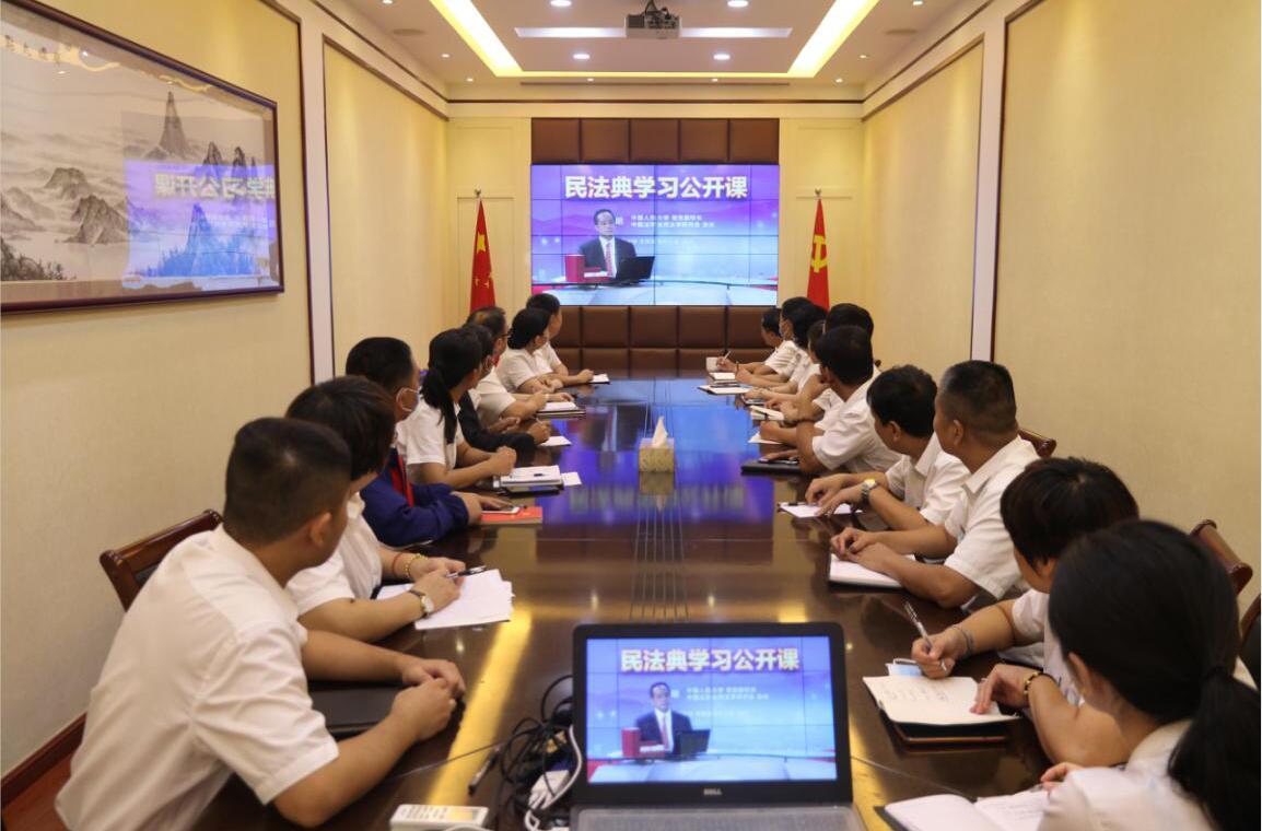 济南市殡仪馆党支部组织干部职工学习民法典公开课