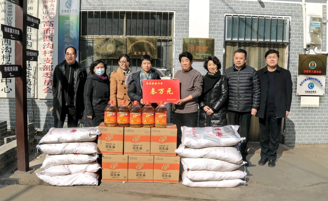 春节送温暖 关爱暖人心 市民政局领导走访慰问西沟村困难群众